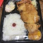 肥後椿のお弁当 - チキン南蛮、すみません値段忘れました。
