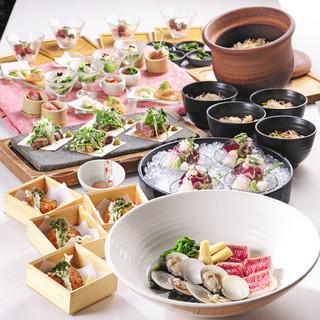 和食コース:4300円~季節のお料理を