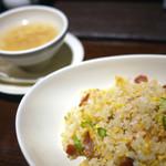 広東炒麺 南国酒家 - 広東チャーハン 卵スープ付