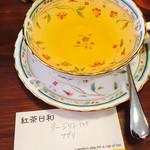 紅茶日和 -
