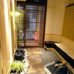 日本料理 華の縁 - 玄関