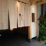 日本料理 華の縁 - 入口