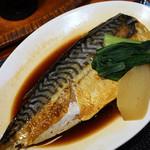 おきよ食堂 - 料理写真:鯖の煮つけ