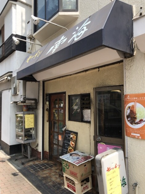 キッチン南海 早稲田店