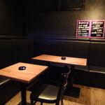 Dining Bar HANABI - テーブル席