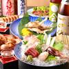 喜びの里 - 料理写真: