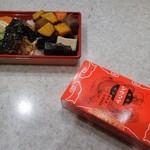 崎陽軒 - えぼしの弁当とポケシウ