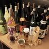 【40種類以上の品揃え】120分制ノーマル飲み放題リスト