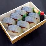 和楽 - お持ち帰り:鯖の棒寿司