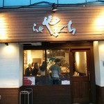 Ramenyamaguchi - 店の外観