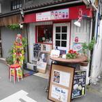 カフェ・ボーチカ - お店の正面