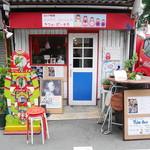 カフェ・ボーチカ - お店の入り口