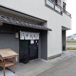 天丼 天ぷら 伊豆家 - 外観