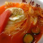 67863688 - 銘物「盛岡冷麺」