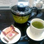 しずく shizuku 429 - 抹茶入り玄米茶ポットサービス