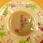 67865886 - 生サブレー 笠間の恋人(ホワイト)…税込120円