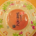 和菓子処 松島 - 生サブレー 笠間の恋人(苺)…税込120円