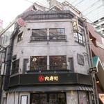 渋谷 道玄坂 肉寿司 - 外観は一軒家風