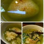 67869602 - 焼おにぎりの中に自家製の鯛味噌が入っていて 抹茶風味の出汁の中にどっぷり。 薬味をかけて頂きます