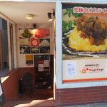TOKYO美食伝説 PapiPopi - 外観