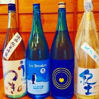 日本酒、入荷しております!!