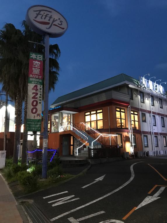ファミリーリゾート・フィフティーズ for舞浜