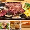 ステーキ宮 - 料理写真:てっぱんステーキ240g 2380円