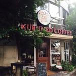 クルミドコーヒー -