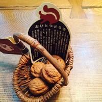 クルミドコーヒー - 料理写真: