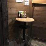 爺爺 - (内観)テーブル席