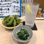 てまり家庭料理 - 枝豆&お通し&レモンサワー