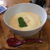 丹頂 - 料理写真:茶碗蒸しラーメンオープン♪