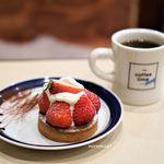 THE coffee time - イチゴのタルト、コーヒー