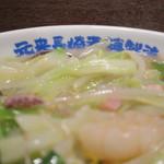はしばやん - 元祖長崎皿うどん