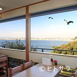 食堂 遊覧亭 - 海を一望できる最高のロケーション。思い出に残るひとときを。