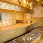 大文字 - 大切な人と訪れたい、繊細な絶品京料理を堪能できる一軒。