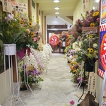 蔵元 豊祝 - 東向商店街のDAISOの向かい側に新しい呑み屋さんがオープン!!
