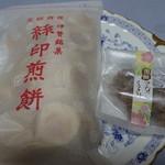 播田屋本店 - 絲印煎餅