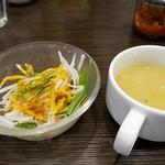 THE SPICE - サラダとスープ