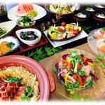 和食ダイニング・白鷺亭 - 夏祭りプラン