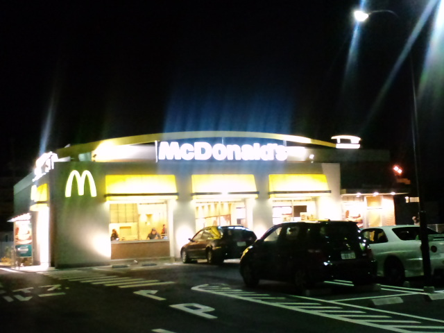 マクドナルド 広島宇品店