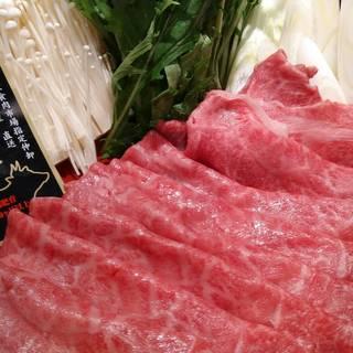 【A5ランク】とろける食感の松阪牛を是非ご堪能ください♪