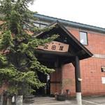 宮田屋珈琲レンガ館 Cafe - 店舗前広い駐車場有り。