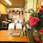Nepali Restaurant YETI -
