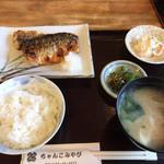 ちゃんこみやび - 料理写真:サバ定食(780円)