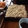菜実樹 - 料理写真: