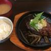 ヤミテキ - 料理写真: