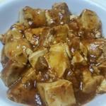 龍記 - 半麻婆豆腐。