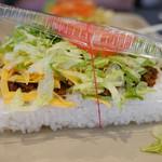 キングタコス - タコライスチーズ野菜