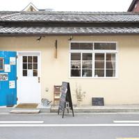 カフェ ド ガモヨン -